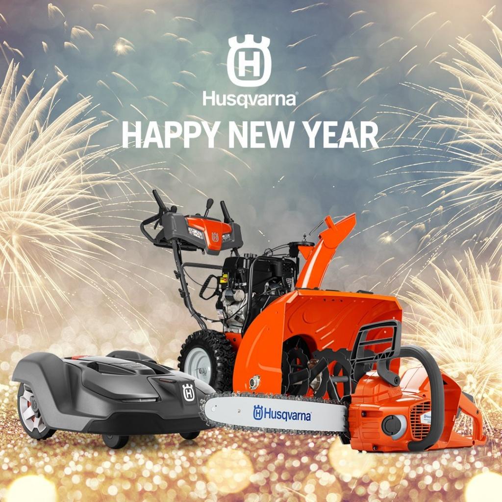 Поздравляем Вас с новым 2019 годом