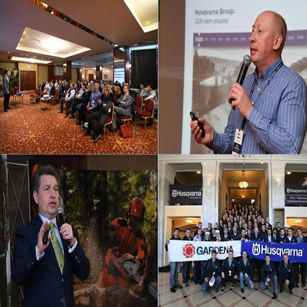 Husqvarna провела конференцию по итогам деятельности в России.jpg