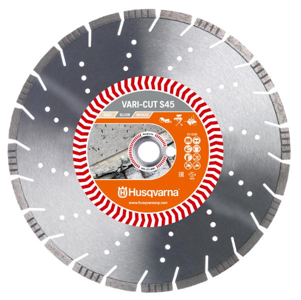Алмазный диск Husqvarna VARI-CUT S45 600 мм