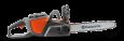 Аккумуляторная пила Husqvarna 120i (+ BLi20, QC80)