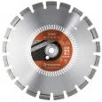 Алмазный диск Husqvarna ELITE-CUT S1485 500 мм