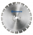 Алмазный диск Husqvarna L630 350 мм (6 мм)