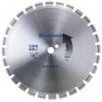 Алмазный диск Husqvarna F 685 450 мм