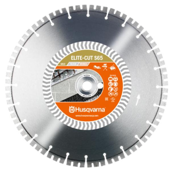 Алмазный диск Husqvarna ELITE-CUT S65 350 мм