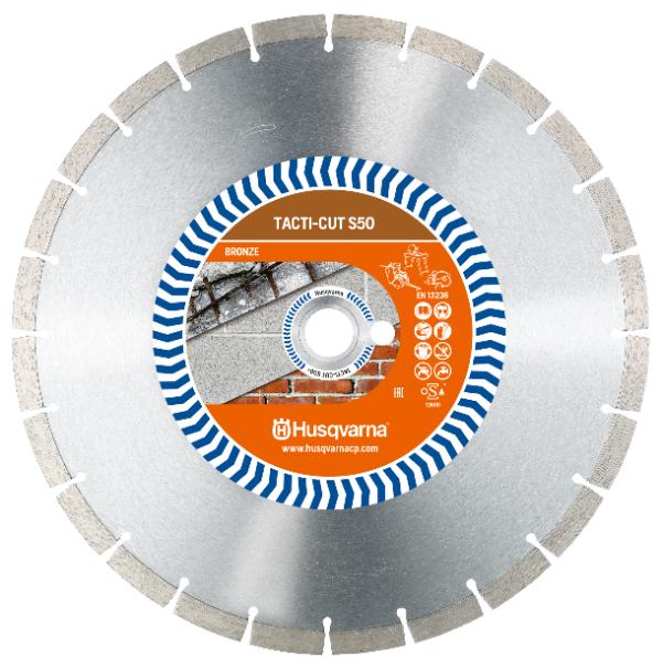Алмазный диск Husqvarna TACTI-CUT S50 230 мм