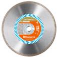 Алмазный диск Husqvarna ELITE-CUT GS2 250 мм