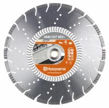 Алмазный диск Husqvarna VARI-CUT S65 400 мм