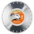 Алмазный диск Husqvarna ELITE-CUT S65 450 мм