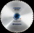 Алмазный диск Husqvarna W1525 900 мм (4,7 мм)