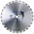 Алмазный диск Husqvarna F 685 400 мм
