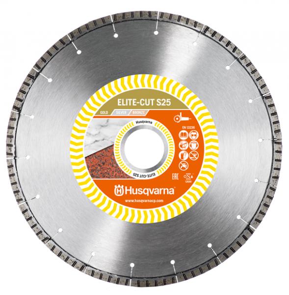 Алмазный диск Husqvarna ELITE-CUT S 25 125 мм