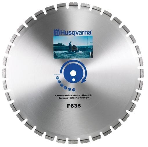 Алмазный диск Husqvarna F 635 450 мм