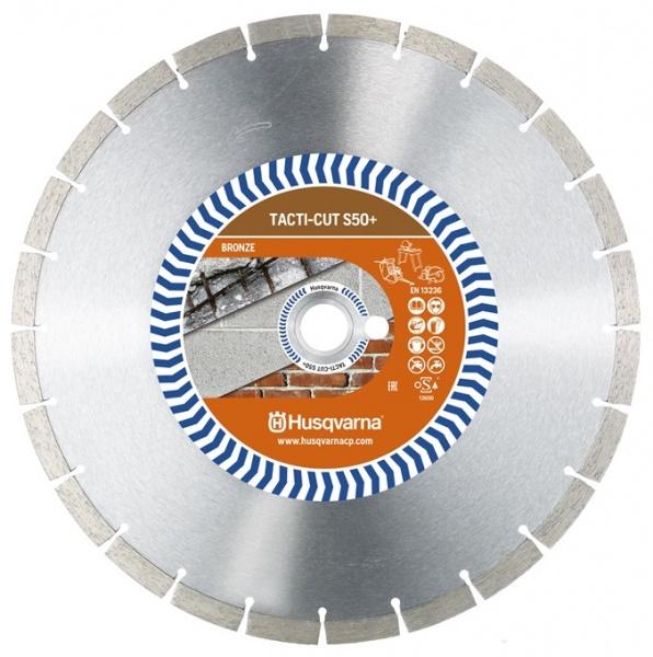 Алмазный диск Husqvarna TACTI-CUT S50 PLUS 350 мм