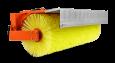Щетка для райдера Husqvarna (к P 525D)