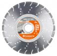 Алмазный диск Husqvarna VARI-CUT S65 230 мм