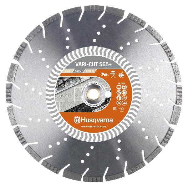 Алмазный диск Husqvarna VARI-CUT S65 600 мм
