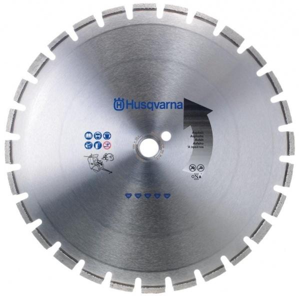 Алмазный диск Husqvarna F 685 350 мм