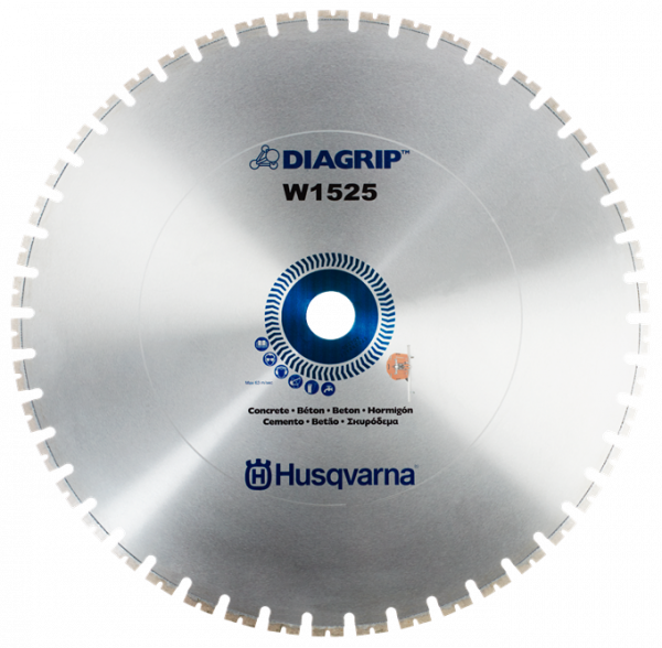 Алмазный диск Husqvarna W1525 600 мм (4,7 мм)