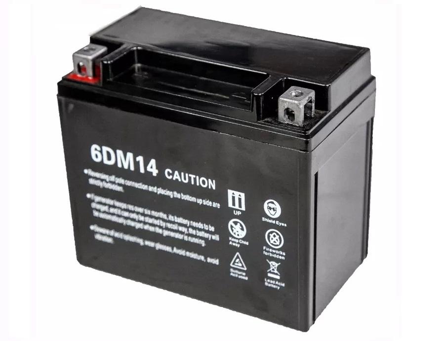 Аккумулятор для генераторов Husqvarna G5500P/G8500P