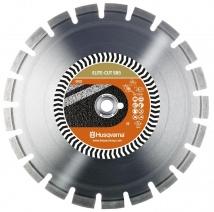 Алмазный диск Husqvarna ELITE-CUT S85 550 мм