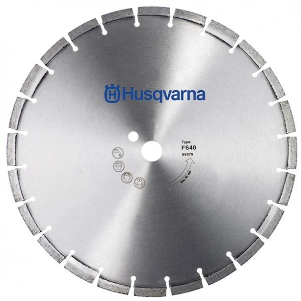 Алмазный диск Husqvarna F 640 750 мм