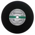 Абразивный диск Husqvarna 400/22,2 мм (сталь)