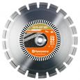 Алмазный диск Husqvarna ELITE-CUT S85 300 мм