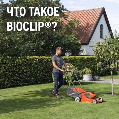 Что такое BioClip?