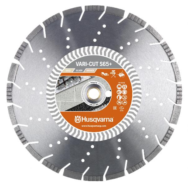 Алмазный диск Husqvarna VARI-CUT S65 350 мм