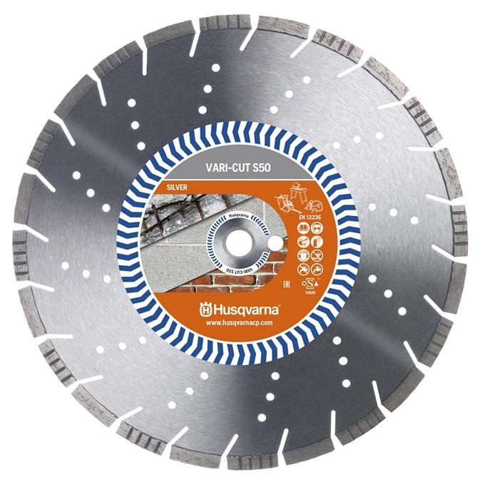 Алмазный диск Husqvarna VARI-CUT S50 125 мм