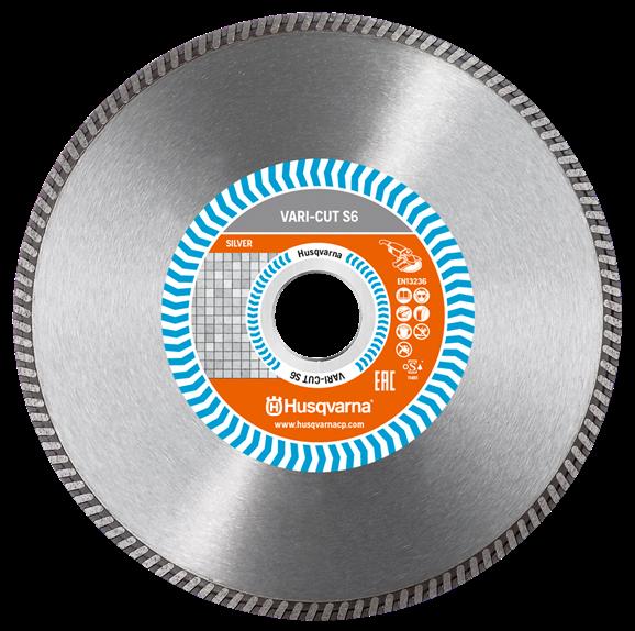 Алмазный диск Husqvarna VARI-CUT S6 115 мм