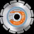 Алмазный диск Husqvarna VARI-CUT S90 125 мм