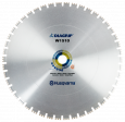 Алмазный диск Husqvarna W1510 750 мм (5 мм)