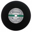 Абразивный диск Husqvarna 400/22,2 мм (бетон)
