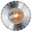 Алмазный диск Husqvarna ELITE-CUT GS50S 350 мм