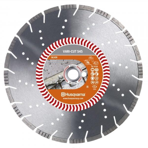 Алмазный диск Husqvarna VARI-CUT S45 300 мм