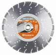 Алмазный диск Husqvarna VARI-CUT S65 450 мм