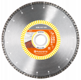Алмазный диск Husqvarna VARI-CUT S25 230 мм