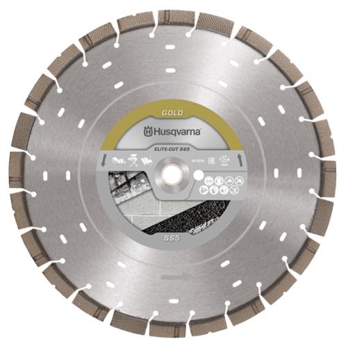 Алмазный диск Husqvarna ELITE-CUT EXO-GRIT S65 500 мм