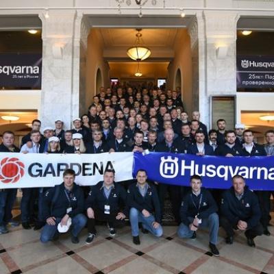 Husqvarna провела конференцию по итогам деятельности в России