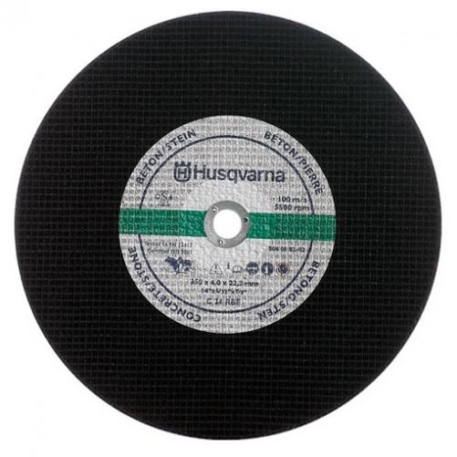 Абразивный диск Husqvarna 355/25,4 мм (рельс)