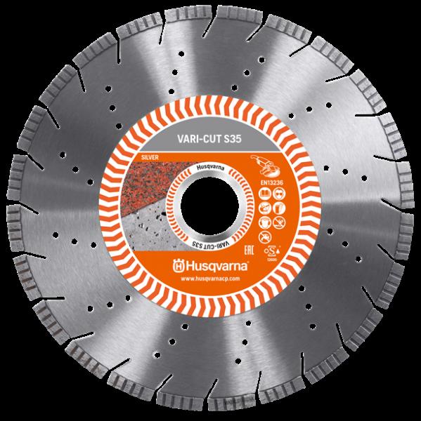 Алмазный диск Husqvarna VARI-CUT S35 230 мм