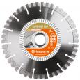 Алмазный диск Husqvarna ELITE-CUT S65 230 мм