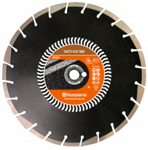 Алмазный диск Husqvarna TACTI-CUT S85 300 мм