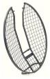 Кожух защитный Husqvarna BG Combi 1020 - купить у официального дилера Хускварна