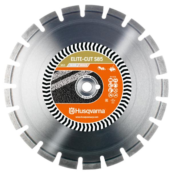 Алмазный диск Husqvarna ELITE-CUT S85 450 мм
