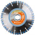 Алмазный диск Husqvarna ELITE-CUT S50 115 мм
