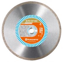 Алмазный диск Husqvarna ELITE-CUT GS2 350 мм