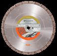 Алмазный диск Husqvarna ELITE-CUT EXO-GRIT S35 350 мм