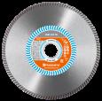 Алмазный диск Husqvarna VARI-CUT S6 230 мм